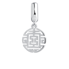 Sterling Silver Longevity Dangle Charm