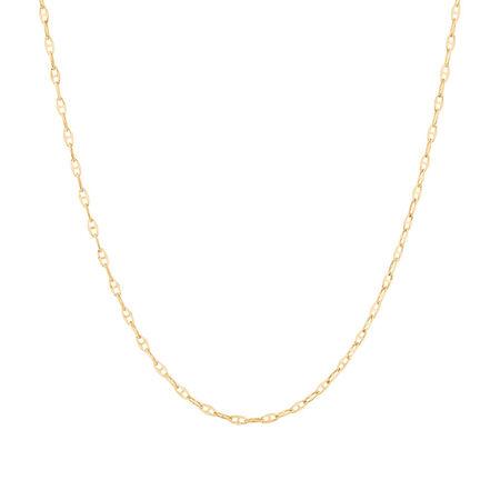"""50cm (20"""") Fancy Chain in 10kt Yellow Gold"""